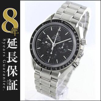 OMEGA Speedmaster Professional 3573.50