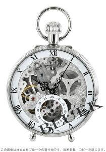 【エポス】【2166R】【EPOS EPOS POCKET WATCH SKELETON 2166】【腕時計】【新品】【再入荷】【...