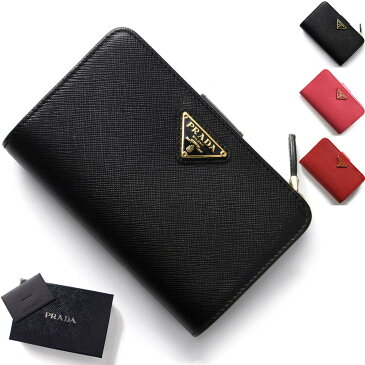 プラダ 二つ折り財布 財布 レディース サフィアーノ トライアングル 三角ロゴプレート 1ML225 QHH PRADA