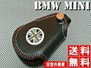 ★送料無料★ポイント10倍 BMW MINI ミニ レザーキーケース ブラックユニオンジャック ブラックジャック キーリング キーホルダー R56 R60 R55 英国国旗 ミニクーパー クロスオーバー 革製 10P05Nov16 【RCP】