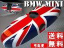 ★送料無料★ポイント10倍 BMW MINI ミニ ルームミラーカバー ユニオンジャックR50 R55 R56 R60 英国国旗 ミニクーパー クロスオーバー 10P05Nov16 【RCP】