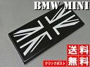 ★送料無料★ BMW MINI ミニ 車検証入れ ブラックジャック ブラックユニオンジャック R50 R55 R56 R57 R60 英国国旗 ミニクーパー 10P05Nov16 クロスオーバー 3つ折り【RCP】
