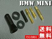 ★送料無料★ BMW MINI ミニ スーパーショートアンテナ ラジオアンテナ type4 ブラックR50 R55 R56 R60 F56 ブラックカーボン ミニクーパー 10P05Nov16 【RCP】