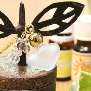 アロマペンダント ホワイトデー ギフト レディース 人気 ネックレス 天然石 アクセサリー プレゼント