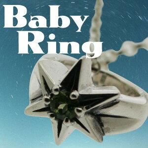 星のベビーリング 8月誕生石 ペリドット