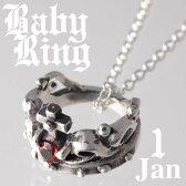 【王冠のベビーリング】 1月誕生石ガーネット シルバー925 クラウン プレゼントに 【送料無料】【RCP】【コンビニ受取対応商品】