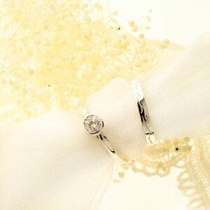 レモングラスセットリング結婚指輪婚約指輪ダイヤモンド3本セット/No8【送料無料】【_名入れ】【RCP】