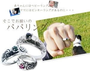 シルバーリングメンズ刻印可能4月誕生石ダイヤモンドシルバー925指輪クラウズリングClouds/Blula【送料無料】【RCP】