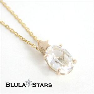 【ゴールドネックレストップ】星のオーバルペンダント白水晶イエローゴールドK10レディース/ブルレスター【_包装】【送料無料】
