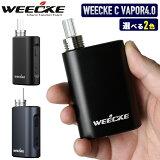 WEECKE C-VAPOR4.0(ウィーキー シーベイパー4.0)【CVAPOR3.0がグレードアップ!!最新型ヴェポライザー】 葉タバコ専用 革新的加熱式電子タバコ!Vaporizer ベポライザースターターキット 喫煙具 エアーフロー調整機能付き!