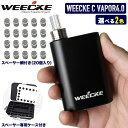 spaspe - 【喫煙具】タバコ代1/30!ヴェポライザーC VAPER4.0を紹介するぜ!
