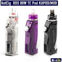 HotCigRDS80WTCPodKitPOD/MOD
