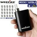 【スペーサー網付き20個セット】WEECKECVAPOR4....