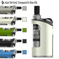 JUSTFOGCompact14