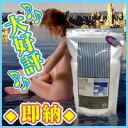 死海の塩Sea Minerals, ミネラルバス