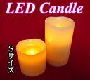 蝋燭 LEDキャンドルライト 電子ローソク LED キャンドル ライト ろうそく 揺れる 電池式 led キ...