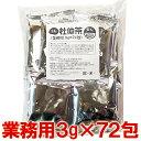 因島杜仲茶 3g×72包 国産 送料無料 ノンカフェインレス お茶 日本茶 業務用 赤ちゃん ……