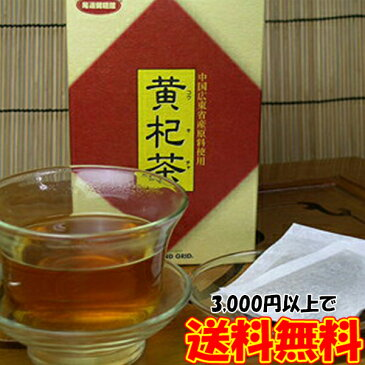 黄杞茶2g×30P ノンカフェイン 健康茶 花粉対策 黄杞茶 こうき茶 コウキ茶 こうきちゃ 美容 健康 ギフト プレゼント