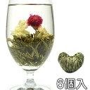 お花が開く幸せ工芸茶 ハッピーハート 6個入り 正式検疫品 中国茶葉 花茶 ジャスミン茶 ジャスミンティー 緑茶味 花咲く工芸茶 セット ギフト プレゼント 送料無料メール便