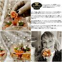 ドリームクロック 花時計 置き時計 おしゃれ 置時計 ドリームライト キャンドルホルダー ガラス キャンドルスタンド 花 ウェディング ハーバリウム プリザーブドフラワー風 ギフト プレゼント 母の日 送料無料 3
