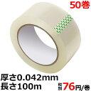 セキスイ/クラフトテープ 75mm×50m 30巻/NO.500