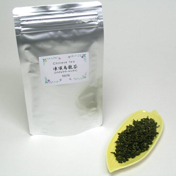 ダイエット・健康>健康茶・中国茶>中国茶>烏龍茶(青茶)>凍頂烏龍茶