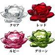 クーポンGETで10%OFF★エレガントブルーム キャンドルホルダー ガラス キャンドルスタンド ロータス 蓮の花 蓮花 ろうそく立て