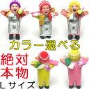 楽天エケコ人形 本物 Lサイズ20cm 幸せを呼ぶ 開運グッズ 開運アイテム ボリビア製ではないペルー産 ピンク 本場 金運アップ