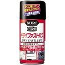 【速乾性潤滑スプレー】KURE CRC ドライファストルブ(速乾性潤滑スプレー)No.1039 【5 ...