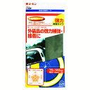 【両面テープ】エーモン1709 超強力両面テープ(外装用) 【500】【RCP】