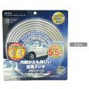 【モール】YAC(ヤック) PZ-374 オールメッキモール(5.5m ...