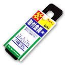 【取付金具】エーモンG241 取付金具(カチオン) 【500】