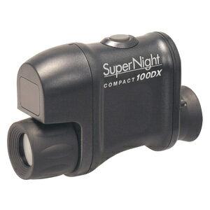 スーパーナイトコンパクト100DX