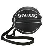 【バスケットボールバッグ】SPALDING(スポルディング)ボールケース 49-001【750】