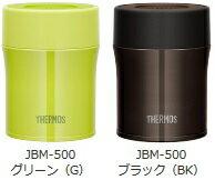温かいものから冷たいものまで【フードコンテナ】THERMOS(サーモス)真空断熱フードコンテナー...