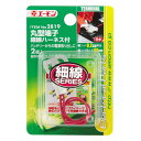 【丸型端子】amon(エーモン) 2819(丸型端子 細線ハーネス付...