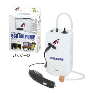 【釣り】TAKA/タカ産業 ECO AIR PUMP エコエアーポンプ 412019 AP-0…