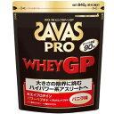 【プロテイン】SAVAS(ザバス)プロ ホエイプロテインGPバニラ味 840g(40食分)CJ7348【550】 1