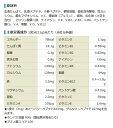 【プロテイン】SAVAS(ザバス)プロ ホエイプロテインGPバニラ味 840g(40食分)CJ7348【550】 2
