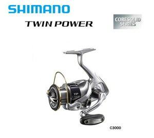 【リール】SHIMANO/シマノ15ツインパワーC3000C3000HGTWINPOWERtwinpower-1【110】