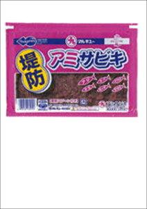 【釣り】 【マルキュー】アミサビキ  常温製品 スプーン付き 600g  3415【510】【ラッキーシール対応】