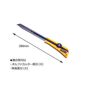 オルファエキストラロングカッターXL-2OLFA【456】