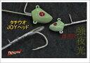 【釣り】【マルシン】タチ魚 JOYヘッド 2本針仕様 279...