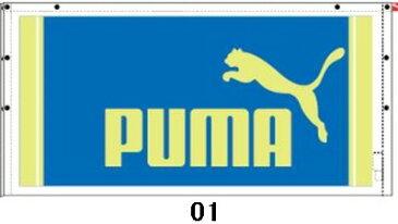 【マリン・水泳用品】PUMA(プーマ)ラップタオル 60A(お着替えタオル)053437【350】【ラッキーシール対応】