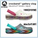 【カジュアルサンダル】【CROCS】Gallery Clogs 205...