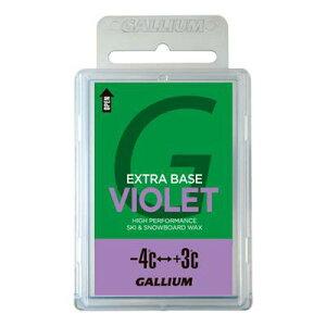【スノーチューンナップ用品】GALLIUM(ガリウム)EXTRA BASE VIOLET(ベースワックス)100g SW2075【350】【ラッキーシール対応】
