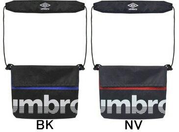 【スポーツバッグ】UMBRO(アンブロ)サコッシュ(ショルダーバッグ)UUALJA45【350】【ラッキーシール対応】