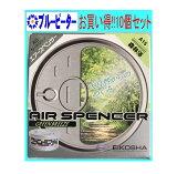 【10個セット】栄光社 エアースペンサー(カートリッジ)森林浴(A15)10個 【500】【ラッキーシール対応】