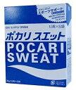 【スポーツ飲料】大塚製薬 POCARI SWEAT(ポカリス