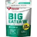 【プロテイン・サプリメント】KENTAI(健康体力研究所)ビッグイーター W K4424【550】